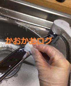 キッチンリセット、シンク洗い