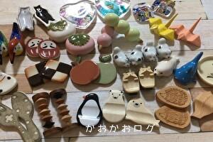 箸置きコレクション