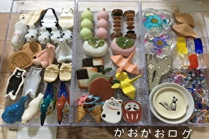 クリアケースに箸置きコレクションを並べて収納