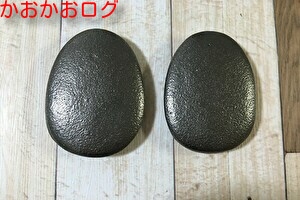 薄型の鉄玉子