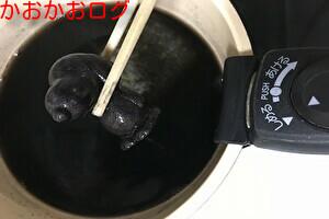 鉄玉子とタンニンが反応してお湯が真っ黒