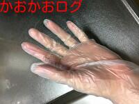 ゴム手袋の臭いニオイ対策「ビニール手袋」