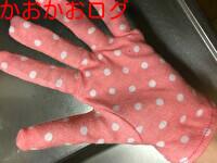 ゴム手袋の臭いニオイ対策「綿の手袋」