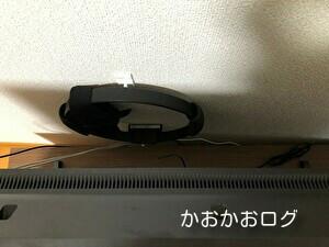 Switchのリングコンの収納は壁美人で壁にかける